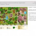 Архитектор-дизайнер Ольга Морозова